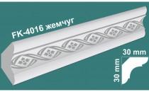 FK4016-pearl.jpg