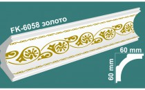 FK6058-gold.jpg