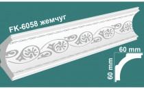 FK6058-pearl.jpg