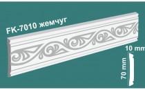 FK7010-pearl.jpg