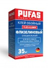 pufas-01.jpg