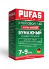 pufas-03.jpg