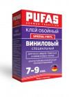 pufas-06.jpg