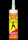 titan-wild-zidk-gv.png